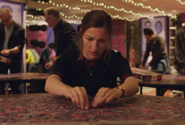 PUZZLE – acquired by Sony Pictures Classics for $5 Million